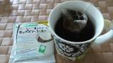 モニター当選品♪ ~コーヒー~の画像(2枚目)