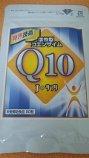 効果があると初めて実感したQ10サプリ「活性型」!