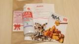口コミ記事「『オリゴのおかげお徳用650g』」の画像