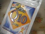 老化や衰え対策に☆活性型コエンザイムQ10☆