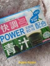 *快調POWER青汁*の画像(1枚目)