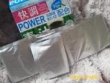 *快調POWER青汁*の画像(2枚目)