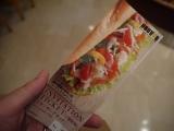 【ドトール】ミラノサンド 彩り野菜とチキンのバーニャカウダソースモニターしました♪の画像(2枚目)