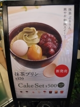 【ドトール】ミラノサンド 彩り野菜とチキンのバーニャカウダソースモニターしました♪の画像(8枚目)
