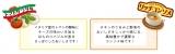 コイケヤの新商品☆おいしいノンフライ「ポテのん」ついに完成!2000名募集の画像(3枚目)