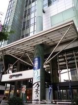 神戸でリラックス♪ 万葉の湯の画像(1枚目)