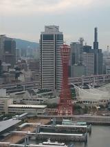 神戸でリラックス♪ 万葉の湯の画像(8枚目)