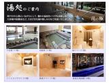 神戸でリラックス♪ 万葉の湯の画像(5枚目)
