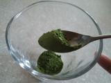 緑の杜仲茶の画像(2枚目)