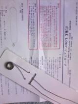 純チタン磁気ネックレスの画像(1枚目)