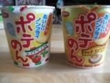 ☆おいしいノンフライ 「ポテのん」☆の画像(1枚目)