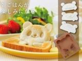 【PR】食パンが変身!パンDEポップ!アップ!の画像(1枚目)