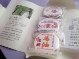 食べられる程お肌に優しい!池田さんの石けんの画像(3枚目)