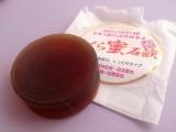 食べられる程お肌に優しい!池田さんの石けんの画像(7枚目)