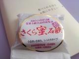 食べられる程お肌に優しい!池田さんの石けんの画像(5枚目)