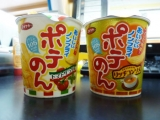 【スナック】コイケヤ || 新商品☆おいしいノンフライ「ポテのん」の画像(1枚目)