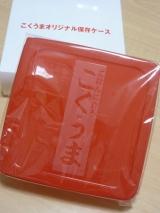 【キムチ】東海漬物株式会社 || ご飯によく合うおいしいキムチ♪『こくうま』の画像(2枚目)