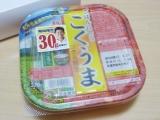 【キムチ】東海漬物株式会社 || ご飯によく合うおいしいキムチ♪『こくうま』の画像(1枚目)