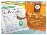 「カップイン・コーヒー【oasis coffee(オアシスコーヒー)】」の画像(1枚目)