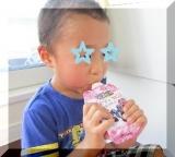【蒟蒻畑☆ビューティーカシス】美味しいっ☆の画像(2枚目)