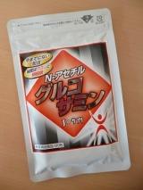 初ウコン配合!N-アセチルグルコサミン