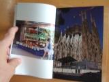 500円のフォトブックの画像(3枚目)