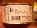 【HOKO】大きい!さば水煮缶詰&ドライスープ モニターしました♪の画像(3枚目)