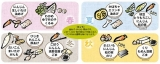 新発売「海の精 炊き込みごはんの味」の画像(3枚目)