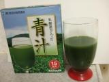 世田谷自然食品 乳酸菌入り青汁の画像(2枚目)