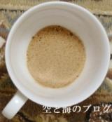 【モニプラ】金時しょうが紅茶の画像(2枚目)