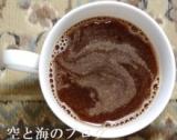 【モニプラ】金時しょうが紅茶の画像(3枚目)