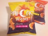 「株式会社東ハトさんの『パイクロ アーモンドチョコ味・シュガーバター味』」の画像(3枚目)