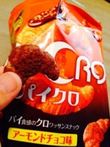 「パイクロアーモンドチョコ味と、シュガーバター味」の画像(3枚目)