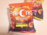 「株式会社東ハトさんの『パイクロ アーモンドチョコ味・シュガーバター味』」の画像(5枚目)