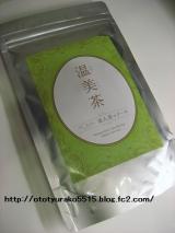 中から暖かく:Dr. Bodyオリジナル健康茶「洋温美茶(よう ぽかみーちゃ)