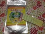 ☆1日に必要な9種類のビタミン補給【ユニC1000+】☆の画像(1枚目)