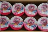 ビタミンDと鉄分補給にできるヨーグルト!メイトー LKM512ヨーグルト、食べてみましたの画像(1枚目)