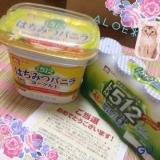 口コミ記事「メイトー「LKM512はちみつバニラヨーグルト」食べてました」の画像