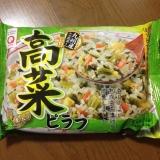 *おいしい冷凍ごはん*の画像(4枚目)