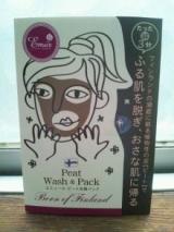 泥パック+洗顔の画像(1枚目)