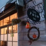 「【Cafe戸田日和lab.】週末のご報告と今後の予定」の画像(1枚目)