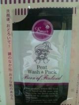 泥パック+洗顔の画像(2枚目)