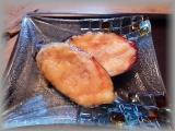 海の精 炊き込みごはんの味でしめじご飯の画像(2枚目)