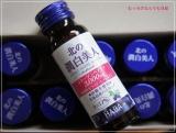 北海道産のハスカップを使った美容ドリンク、北の潤白美人@HABAの画像(2枚目)