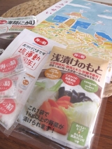 豚丼(コストコ豚小間)&茄子の浅漬け☆海の精 浅漬けのもと♪