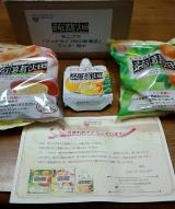 モニプラさんより 蒟蒻畑秋の新商品届きました!の画像(2枚目)