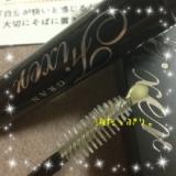 まつ毛&眉毛の美容液!グランフィクサー/アイズワイズクリエイターの画像(5枚目)