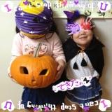 「ハロウィンかぼちゃ」お化けランタン作りに挑戦!コンテスト入賞で特産品GET♪  に当選したのです。。の画像(5枚目)