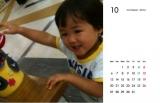 ワンコインで作れるフォトカレンダー♪~TOLOTカレンダー~の画像(3枚目)