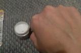 全身に使える保湿アイテム。明色化粧品 リモイストクリーム<濃厚タイプ>